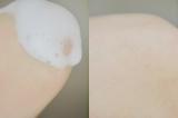 口コミ記事「JUSOSTRONGKUROPACKヒジ・ヒザ用炭酸泡パックの効果と口コミ」の画像