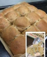黒糖とコーヒーのちぎりパンの画像(1枚目)