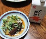 鎌田醤油さんのだし醤油の画像(7枚目)