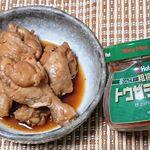 #晩ごはん 。大好きな #粗挽きトウガラシ のオーホットを使って #若鶏手羽元のピリ辛煮 を作ってみました。普段は #さっぱり煮 ばかり作ってだけど、 #ピリ辛煮 も #美味しい 💕…のInstagram画像
