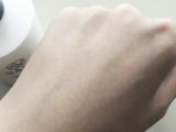NALC HEPARINOID MILK LOTIONの画像(3枚目)