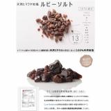 Cureバスタイム♡フルーティローズの香り♡ヒマラヤ岩塩バスソルト♪の画像(3枚目)