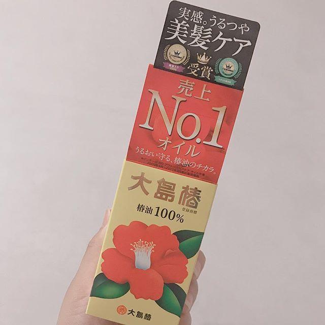 口コミ投稿:大島椿さんのOSTオイルをご紹介させていただきます✨ 「大島椿」は天然の椿油100%で…