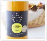 美容と健康に奇跡の果実! グアマラル シーベリージュース+ゆず GUAMARALの画像(3枚目)