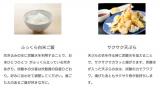 ★炭酸にできるソーダマシン『ツイスパソーダ』の感想(その2)の画像(7枚目)
