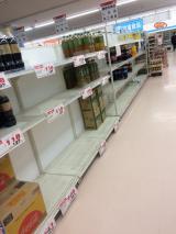 「停電の超オススメ防災グッズ③」の画像(4枚目)