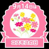 「☆キングアガリクスの動物病院専用商品【NKUP+α】☆」の画像(14枚目)