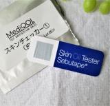 習慣性敏感肌のためのスキンケア、MediQOL(メディコル)のトライアルセット!の画像(6枚目)