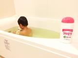 赤ちゃんと産後のママに★アトピタ 薬用保湿入浴剤の画像(8枚目)