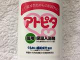 赤ちゃんと産後のママに★アトピタ 薬用保湿入浴剤の画像(2枚目)