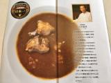 肉質日本一!大山黒牛カレーだいせんくろうしのレトルトカレーの画像(5枚目)