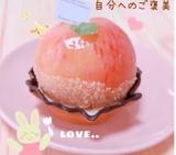 「「桃のまるごとケーキ」₍ᐢ。•؎ •。ᐢ₎」の画像(4枚目)