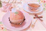 「「桃のまるごとケーキ」₍ᐢ。•؎ •。ᐢ₎」の画像(1枚目)