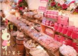 「「桃のまるごとケーキ」₍ᐢ。•؎ •。ᐢ₎」の画像(9枚目)