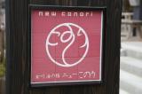 津波伝承 女川復幸男 復幸祭 女川石巻4泊5日の旅 行くぜ、東北。 15の画像(1枚目)
