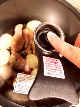 加熱してほったらかすだけのビストーニIH対応真空煮込み鍋の画像(5枚目)
