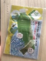 【夏にオススメ♪ 望銀印ペットボトル用ティーパック】の画像(1枚目)