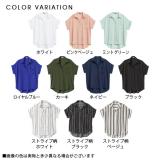 デコルテラインをキレイに♡前後差ジョーゼットスキッパーシャツの画像(3枚目)