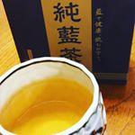 #純藍茶  #純藍  #monipla  #junai_fan #健康  #健康茶  #逆流性食道炎  にも#味  #美味しい  ので  #食事  にも、#スイーツ  にもあう#ほっこり …のInstagram画像