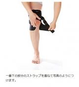 O・X脚の膝の安定に「AIDER エイダー膝サポーター」の画像(4枚目)