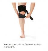 O・X脚の膝の安定に「AIDER エイダー膝サポーター」の画像(6枚目)