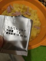 「海の精 国産特栽・紅玉梅干うまし♡」の画像(13枚目)