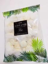 ココナッツの豊かな風味が口の中にふわりと広がる夏限定【ココナッツ煎】の画像(1枚目)