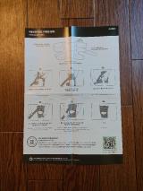 O・X脚の膝の安定に「AIDER エイダー膝サポーター」の画像(2枚目)