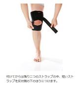O・X脚の膝の安定に「AIDER エイダー膝サポーター」の画像(5枚目)