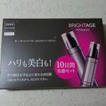 BRIGHTAGEの、10日間のトライアルキットを使ってみました💕年齢肌炎症に着目したエイジングケア💕クレンジングと洗顔料、化粧水、乳液状美容液の4点セットです💕乾燥しないお肌になりますよ…のInstagram画像