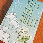 リラックスタイム❤️ユーカリミントが足元から香る🌃✨爽やか~っ😀いつも寝る時用にアロマディフューザーをつけるけどこれは匂いがイイからアロマディフューザー不要❗笑癒されながら熟睡😍💤…のInstagram画像