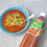 レモン果汁とオリーブオイルでマリネした刻んだサラダ野菜に、トマトジュースを注ぐだけのなんちゃってトマトスープ。この夏は、朝ごはんとしてお世話になりました。フルーティなトマトジュースで作…のInstagram画像