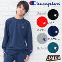 【モニター】チャンピオン Champion キッズ ワンポイント刺繍入スウェットシャツの画像(5枚目)