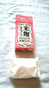 米麹まるごとねり込んだ石けん ^^1の画像(3枚目)