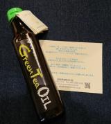 【モニター品紹介】知覧茶 グリーンティオイルの画像(1枚目)