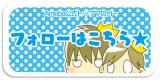 【モニター】チャンピオン Champion キッズ ワンポイント刺繍入スウェットシャツの画像(6枚目)