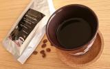エクーア シベットコーヒーで至福のひと時・・・の画像(10枚目)