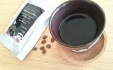 エクーア シベットコーヒーで至福のひと時・・・の画像(14枚目)