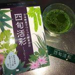 四旬活彩という酵素青汁を飲み始めました😊私は酵素美容に興味があり65 種類の国産植物をじっくり自然発酵熟成されているのに魅力を感じました✨日本の野菜だけで作った青汁を飲むとカラダがキレイに💓カ…のInstagram画像