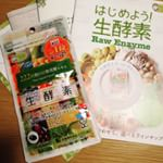 『当選』楽天1位 ダイエットサプリ生酵素私のブログ、「素敵な大阪のおばちゃん」も更新しました。詳しい内容は、プロフからリンク先へ♪#生酵素 #222生酵素 #からだのレシピ #生酵素チャリ…のInstagram画像