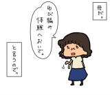 「ゆび編み体験会へ行って来た話。」の画像(1枚目)