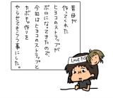 「ゆび編み体験会へ行って来た話。」の画像(3枚目)