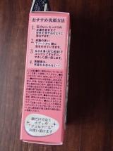 株式会社ペリカン石鹸さんの米麹まるごとねり込んだ洗顔石けん その1の画像(4枚目)