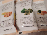 低カロリー  大豆チップスの画像(4枚目)