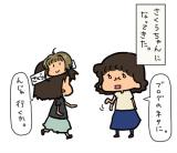 「ゆび編み体験会へ行って来た話。」の画像(2枚目)
