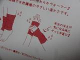 冷え対策に「シルクとこっとんのうぉーまー」の画像(3枚目)