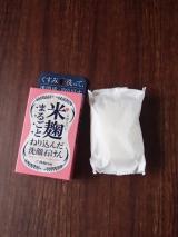 株式会社ペリカン石鹸さんの米麹まるごとねり込んだ洗顔石けん その1の画像(5枚目)