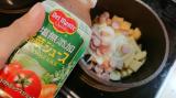「403-3.「デルモンテ 食塩無添加野菜ジュース」」の画像(1枚目)