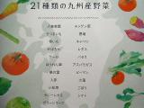 野菜のプロが作った☆ドクターベジフル青汁☆の画像(2枚目)