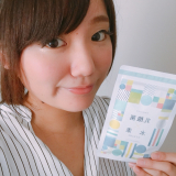 口コミ記事「乳酸菌×水素DX【その3】」の画像